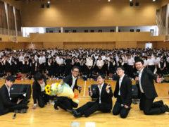 群馬県立高等学校