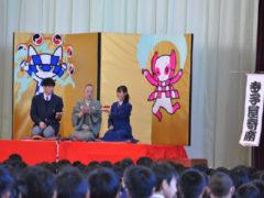東京都青梅市立中学校