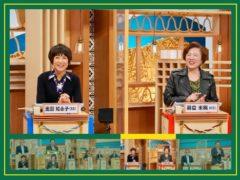 クイズ!脳ベルSHOW(再) 8月19日・8月20日麻倉未稀出演