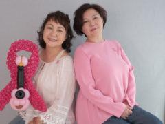 麻倉未稀が地元藤沢にてピンクリボンふじさわを立ち上げました。