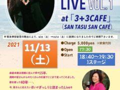 11月13日(土)Live日程延期に関して